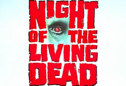 Night-of-the-Living-Dead-1990-banner