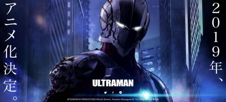 ¡Ultraman tendrá anime en 2019!